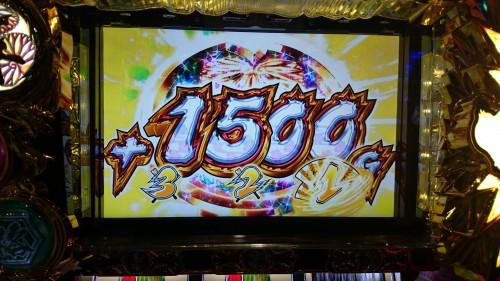 黄門ちゃま喝+1500