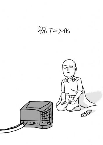 ワンパンマン原作