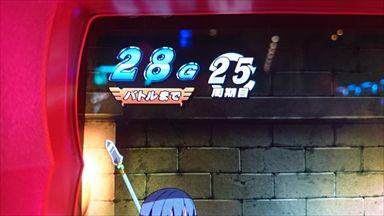 シンデレラブレイド2R (3)