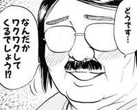 ピュージャガあー (2)