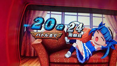 シンデレラブレイド2R (2)