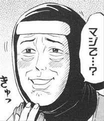ピュージャガあー (1)