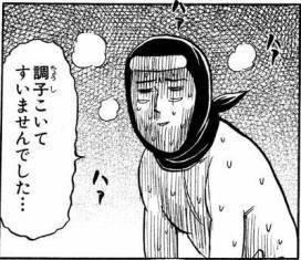 ピュージャガあー (4)