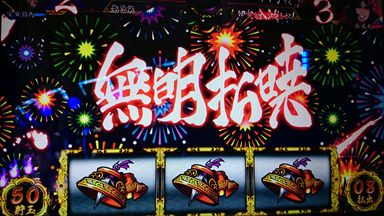 バジリスク絆_R (1)