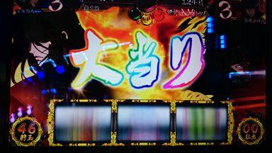 バジリスク絆_R (7)