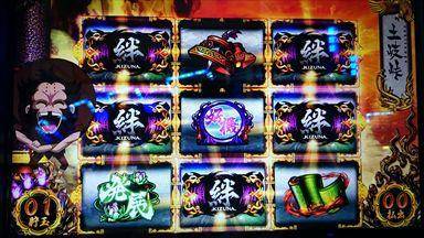 バジリスク絆_R (9)