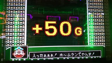 黄門ちゃま喝 (30)