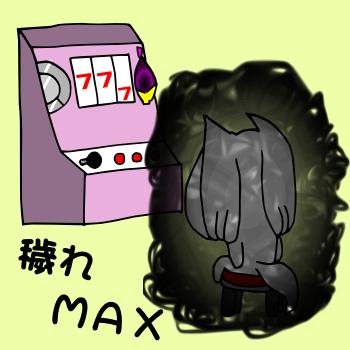 キュウべぇ台パンver3