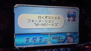 マクロス2 BL (1)