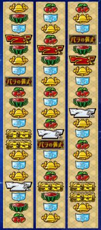 ぱちスロAKB48 バラの儀式リール