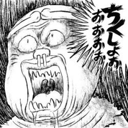 ちんゆうき