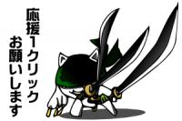 キュウべぇロロノアゾロ剣バナー300200