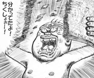 ちんゆうき4