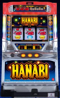 ハナビ1パネル