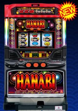 ハナビ2パネル