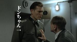 ヒトラー (15)2