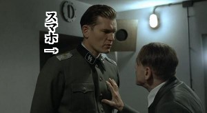 ヒトラー (15)1