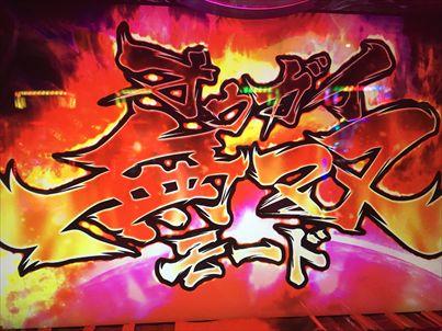 戦国乙女2R (27)