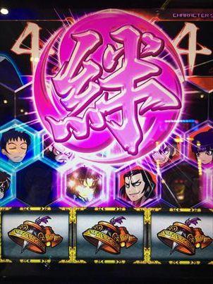 バジリスク絆 (3)