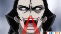バジリスク絆2 (13)鼻血バナー