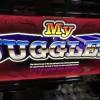 マイジャグラー3 増台日の設定狙い 設定判別で単独REG、チェリー重複REG確率が設定6を超える ハイエナ移行からのハナビ設定5ツモ