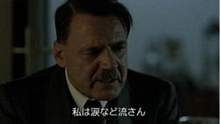 ヒトラー (28)