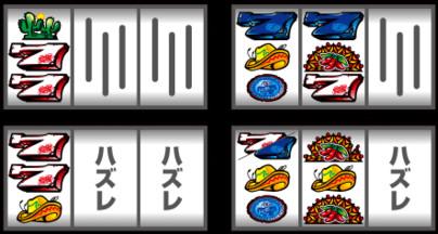 アステカ-太陽の紋章-リーチ目