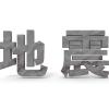 熊本(九州)地震すごいですね・・・。みなさん大丈夫なのでしょうか。ブログ繋がりの方も心配です。と6月も心配←