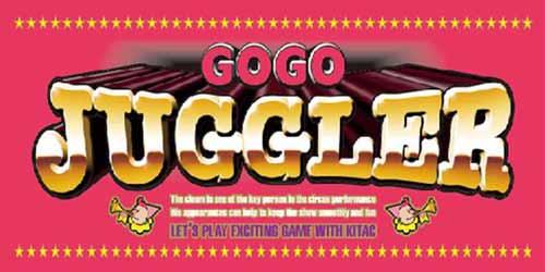 GOGOジャグラー