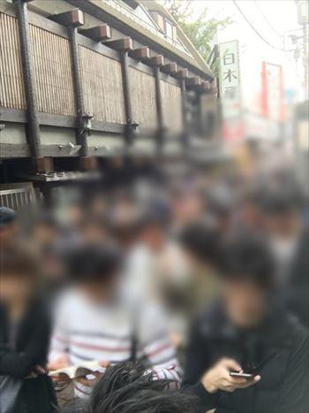 凱旋ハーデスGODイベントイタダキ88グランパ中野